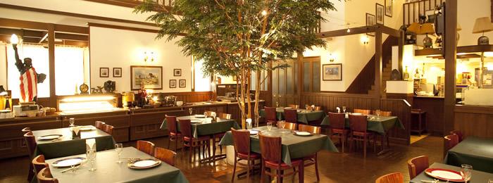 Restaurant Liberty