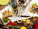thum_buffet